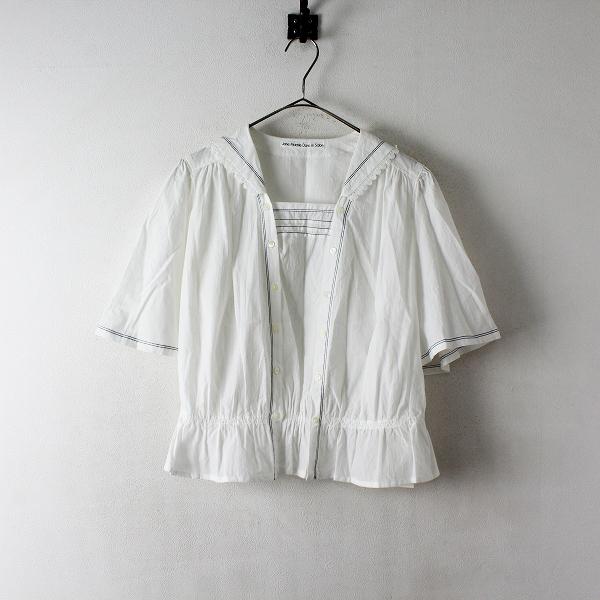未使用品 2020SS Jane Marple Dans Le Salon ジェーンマープル コットンドビー刺繍レーストリムセーラーブラウスM/白【2400012448209】