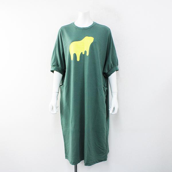 2021SS mina perhonen ミナペルホネン liquide bear ハーフスリーブカットソードレス/グリーン ワンピース【2400012450578】