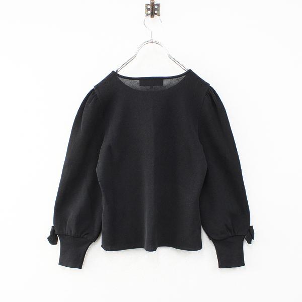 美品 2018年 M'S GRACY エムズグレイシー 818516 袖リボン バルーンスリーブ セーター 38/ブラック ベーシック トップス【2400012452022】
