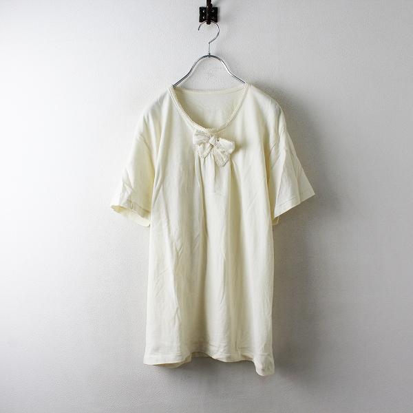 PINK HOUSE ピンクハウス ピコリボン コットンTシャツ L/キナリ【2400012454989】