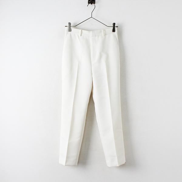 美品 定価1.9万 2021SS Deuxieme Classe ドゥーズィエムクラス Cropped パンツ 34/オフホワイト クロップド【2400012455481】-.