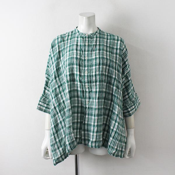 定価3.3万 45R フォーティファイブアール インドリネン平のビッグシャツ 0/グリーン 45rpm ワイド【2400012455702】