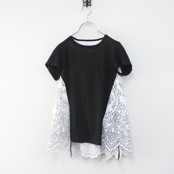 sacai サカイ スカラップレースモチーフ バックフレア切替 Tシャツ 1/ブラック ホワイト カットソー ブラウス【2400012456235】