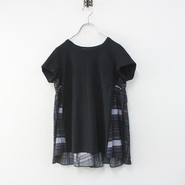 sacai サカイ チェックプリント バックフレア切替 Tシャツ 1/ブラック グレー カットソー ブラウス【2400012456242】