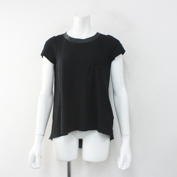 sacai luck サカイラック キュプラ バックフレア 半袖カットソー 2/ブラック クロ Tシャツ ブラウス【2400012456334】
