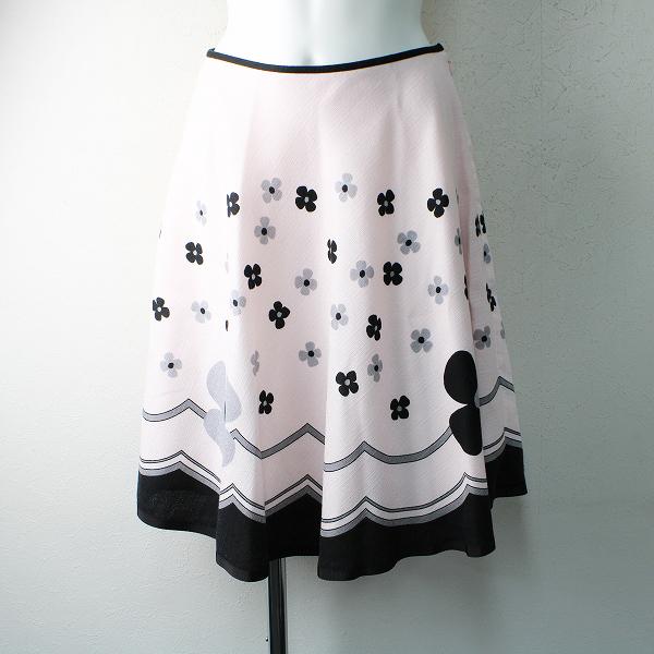 美品 M'S GRACY エムズグレイシー フラワープリントフレアスカート 38/ベビーピンク 花柄 裾広【2400012456747】