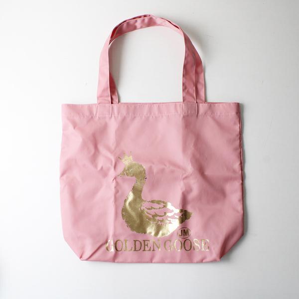 美品 Jane Marple ジェーンマープル GOLDEN GOOSE ナイロントートバッグ /ピンク 白鳥 スワンモチーフ【2400012457683】
