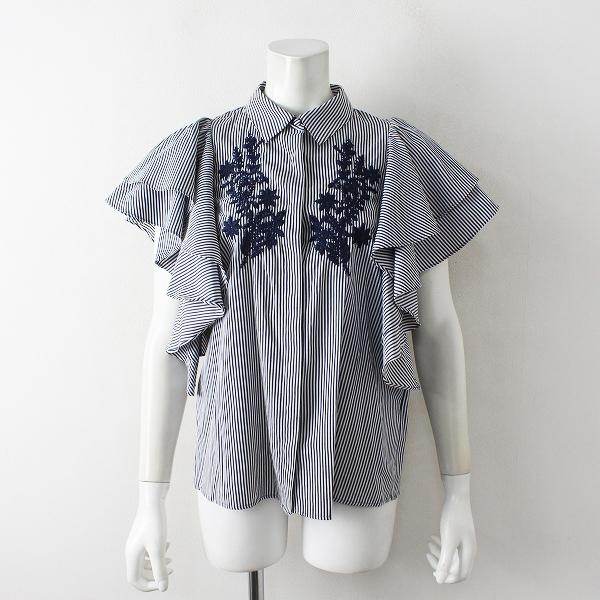 Lois CRAYON ロイスクレヨン ストライプ フリルソデナッツ刺繍 ブラウス M/ネイビー ボリュームシャツ トップス【2400012458468】