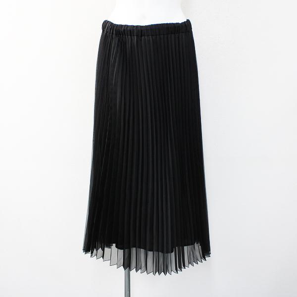 大きいサイズ Rose Tiara ローズティアラ マットオーガンジープリーツスカート42/ブラック ロング丈 シアー素材【2400012459908】