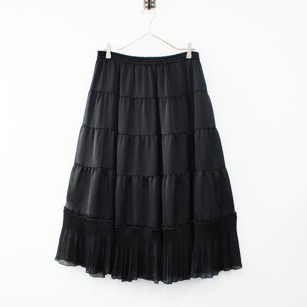 美品 大きいサイズ 2020AW Rose Tiara ローズティアラ プリーツ切替ティアードスカート42/ブラック クロ ロング丈【2400012459915】