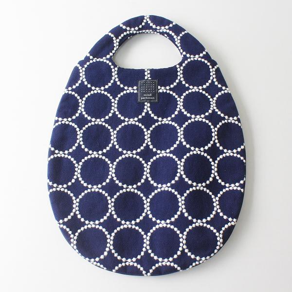美品 2020SS mina perhonen ミナペルホネン tambourine egg bag エッグバッグ/ネイビーホワイト ハンドバッグ【2400012460249】