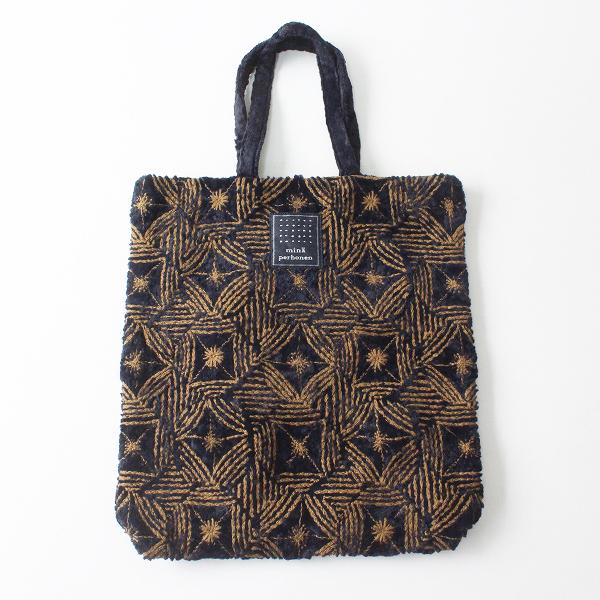 未使用品 2020AW mina perhonen ミナペルホネン flower circle toast bag トーストバッグ /ネイビー 刺繍 TOTEBAG【2400012460256】