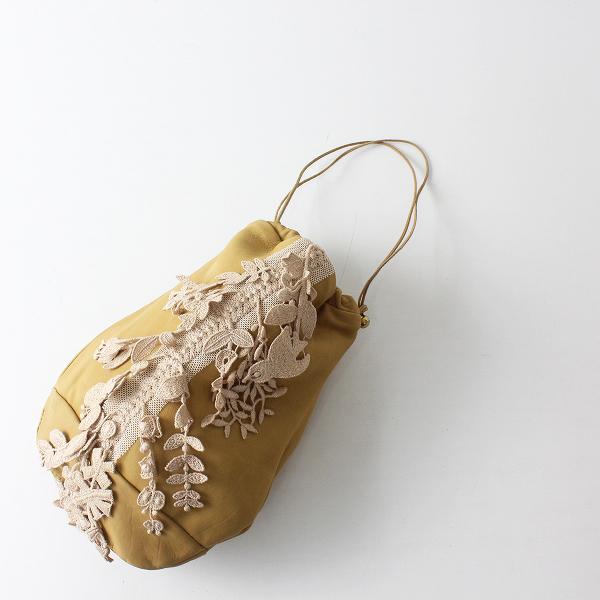 美品 2020AW mina perhonen ミナペルホネン forest parade 刺繍入り カーフレザー巾着バッグ/ベージュ【2400012460287】