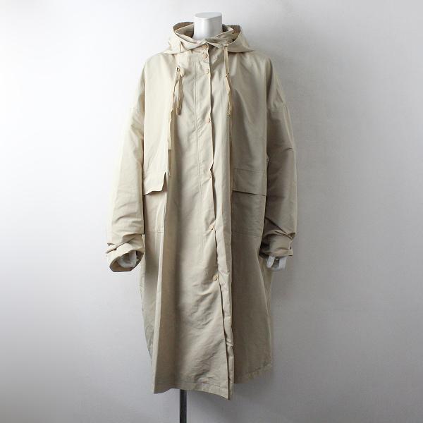 美品 2021SS Bilitis dix-sept ans ビリティスディセッタン 2915-770 Hooded Big Coat フーテッドビッグコート36【2400012460409】