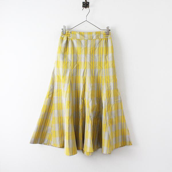 未使用品 studio CLIP スタジオクリップ NEXTWEEKEND コラボ 物語のスカート PM/チェック イエロー ロング丈【2400012460539】