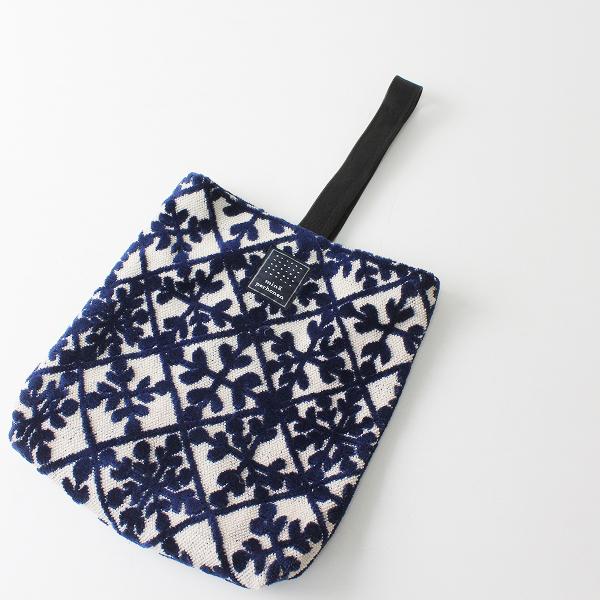 mina perhonen ミナペルホネン kaleidoscope ジャガード puisto bag/ネイビー【2400012462106】