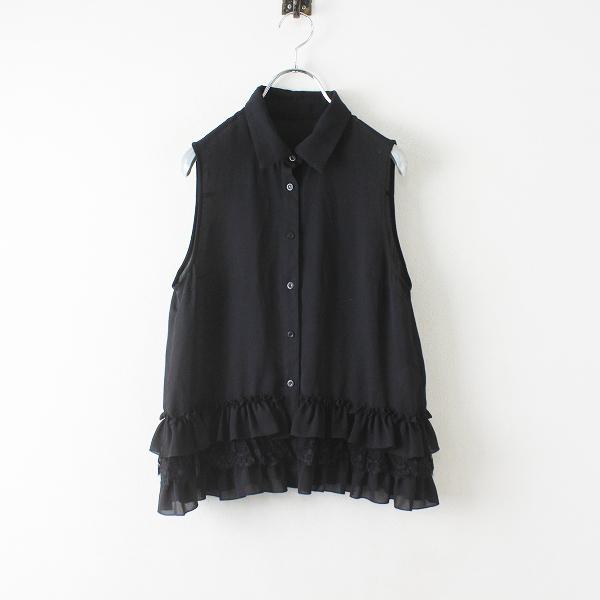 Lois CRAYON ロイスクレヨン 裾ティアードフリル ノースリーブブラウス M/ブラック トップス シャツ【2400012463363】
