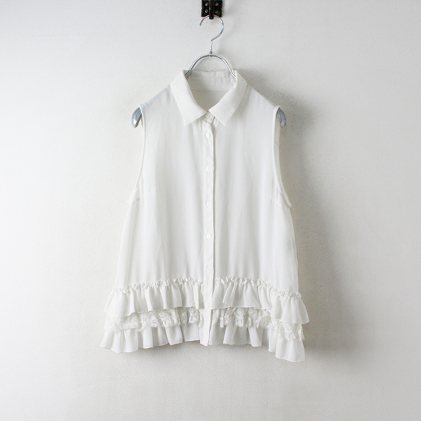 Lois CRAYON ロイスクレヨン 裾ティアードフリル ノースリーブブラウス M/ホワイト トップス シャツ【2400012463370】