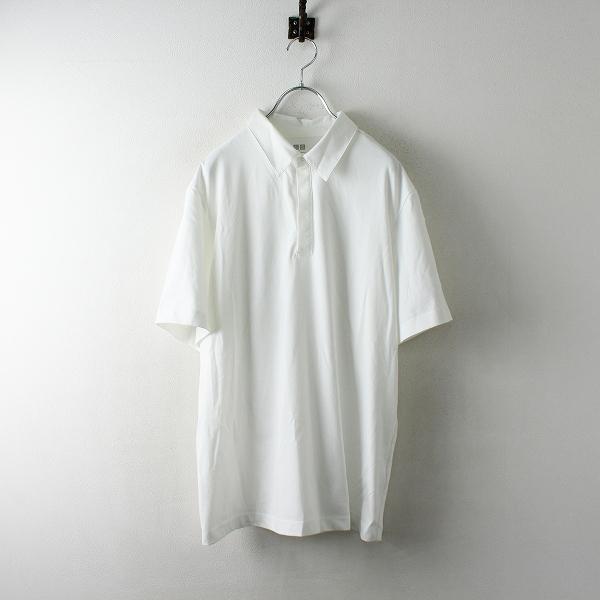 UNIQLO × Theory ユニクロ セオリー AIRism コットン ポロシャツ L/ホワイト トップス【2400012464292】