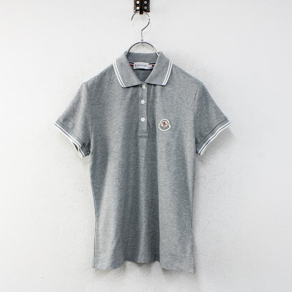 MONCLER モンクレール コットン 胸ワッペン ポロシャツ S/グレー トップス【2400012464643】