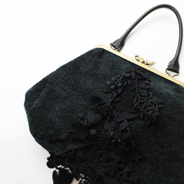 mina perhonen ミナペルホネン forest parade cuddle bag/ブラック リネン カドルバッグ【2400012464940】
