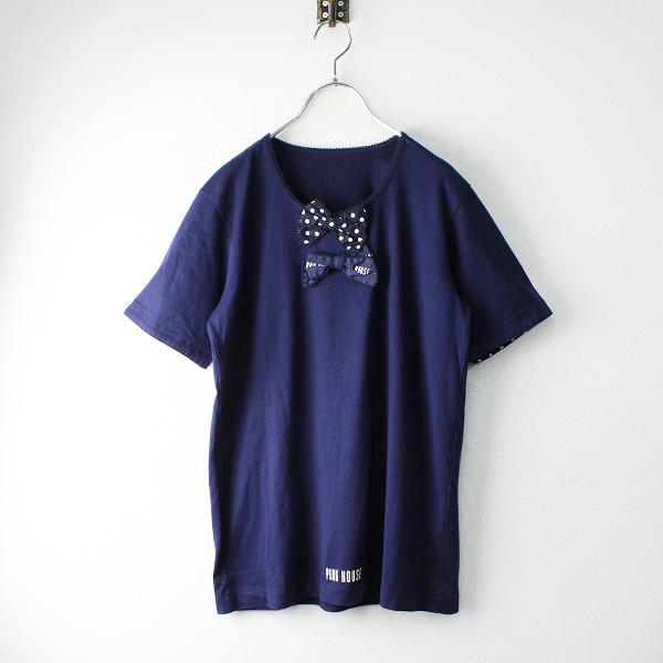 PINK HOUSE ピンクハウス ドット ピコリボン ロゴ コットンTシャツ M/ネイビー カットソー【2400012465015】
