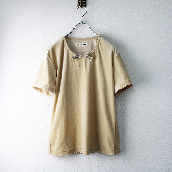 KANEKO ISAO カネコイサオ ピコリボン ベルベット Tシャツ F/ベージュ ベロア カットソー【2400012465084】