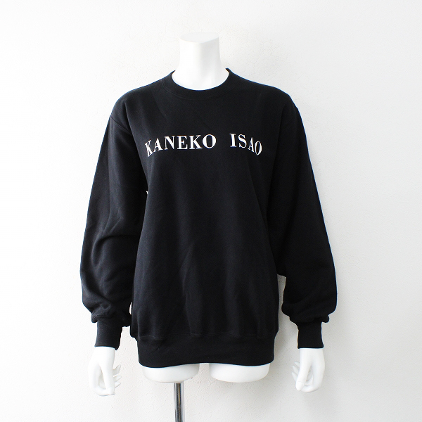KANEKO ISAO カネコイサオ 裏毛コットン ロゴ クルーネック スウェット F/ブラック【2400012465107】