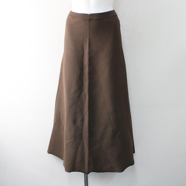 定価2.8万 2019AW L'Appartement Deuxieme Classe アパルトモン Flare スカート 36/ブラウン ロング フレア【2400012465411】