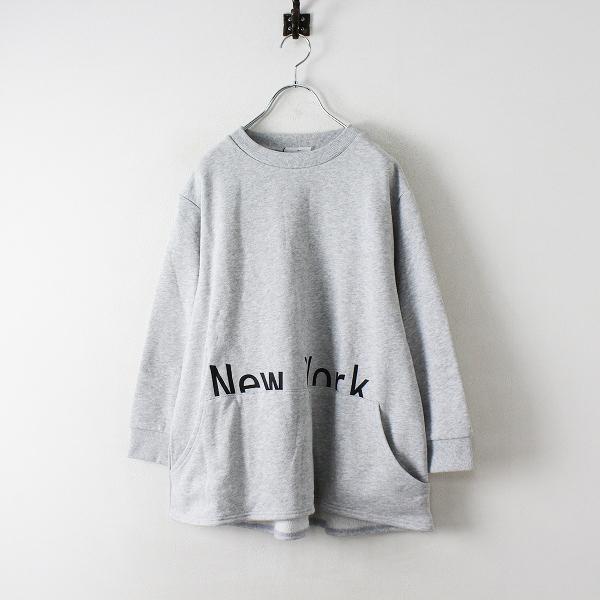 未使用品 ナチュラン eka:: エーカ コットン New York プリント裏毛スウェットプルオーバー F/グレー【2400012465626】