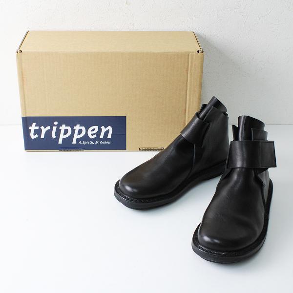 未使用 trippen トリッペン BASE-WAW82 BASEレザーショートブーツ 36/ブラック【2400012465756】