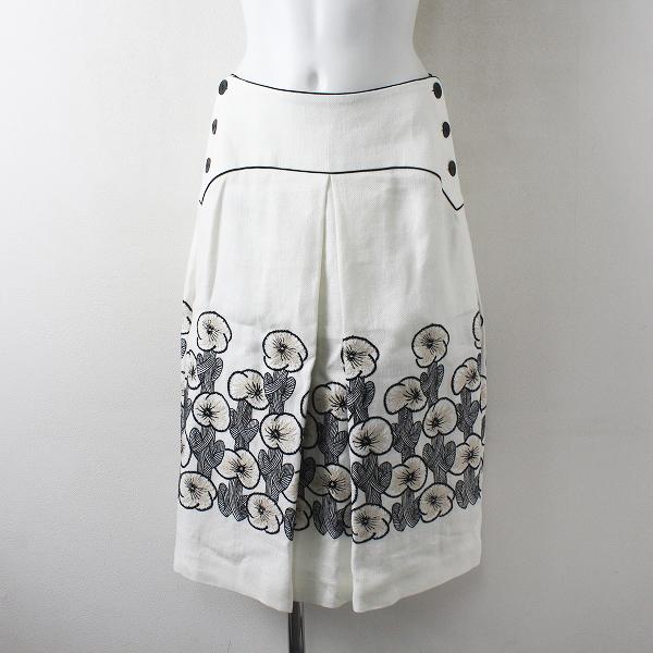 美品 2021SS mina perhonen ミナペルホネン hanakaze 刺繍 ボックスタックリネン台形スカート36/ホワイト プリーツ【2400012468221】