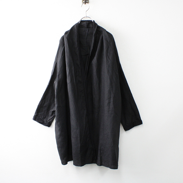 2017AW nest Robe ネストローブ リネン パイピング ローブ コート F/ブラック 羽織り【2400012470040】