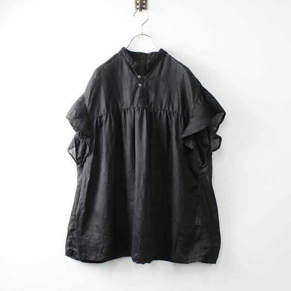 2018SS nest Robe ネストローブ 製品染め ラミーフリル スタンドカラーブラウス F/ブラック【2400012470101】
