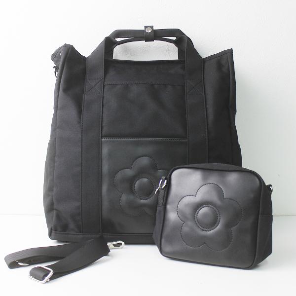 新品 MARY QUANT マリークワント ノベルティ 3WAY バックパック ポーチ付き/ブラック 鞄 BAG かばん【2400012472570】