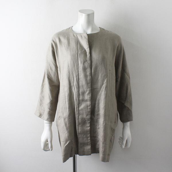 2020SS evam eva エヴァムエヴァ E201T034 nocollar jacket リネン ノーカラージャケット 1/ベージュ【2400012473065】