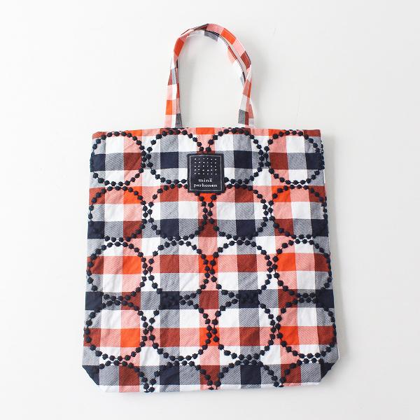 美品 2019SS mina perhonen ミナペルホネン toast bag -tambourine- 刺繍 トーストバッグ/ネイビー ミックス【2400012473874】