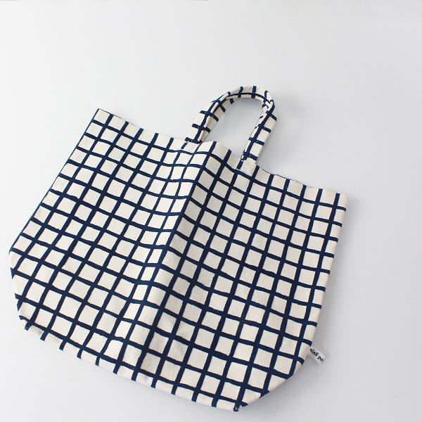 極美品 2020SS mina perhonen ミナペルホネン lattice フロッキー トートバッグ/エクリュ【2400012473942】