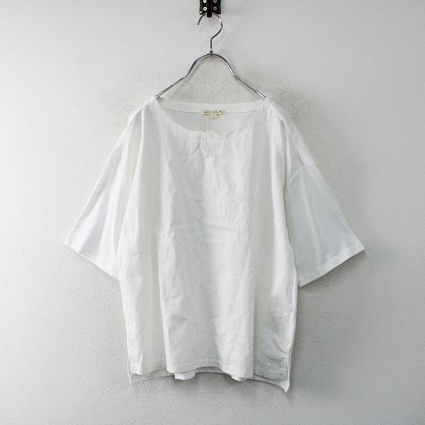 未使用品 north object de petit... ノースオブジェクト プチ 野菜刺繍入りTシャツ L/ホワイト【2400012474659】