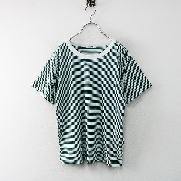 未使用品 studio CLIP スタジオクリップ オーガニックコットン アソートTシャツ L/グリーン ボーダー【2400012474666】
