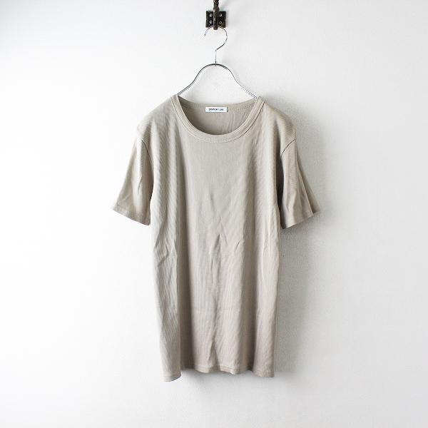 美品 定価1.4万 2020SS Deuxieme Classe ドゥーズィエムクラス EVERYDAY I LIKE. テレコ Tシャツ F/ベージュ【2400012475489】-.