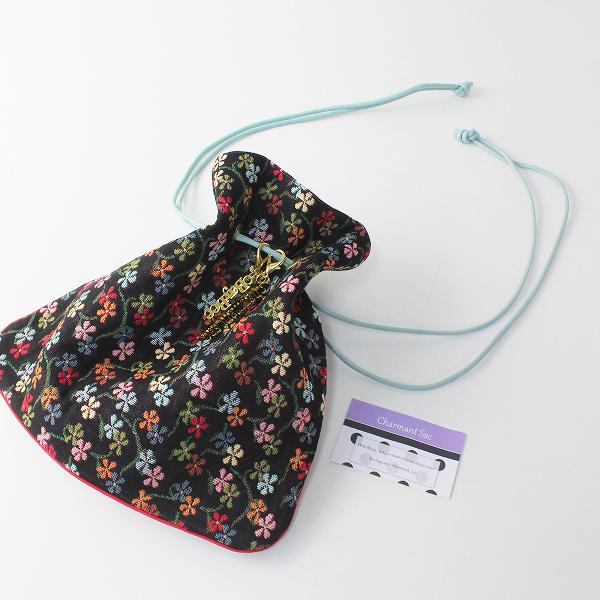新品 未使用品 2021SS charmant sac シャルマントサック フラワージャガード 巾着バッグ/花柄 ブラック【2400012475564】