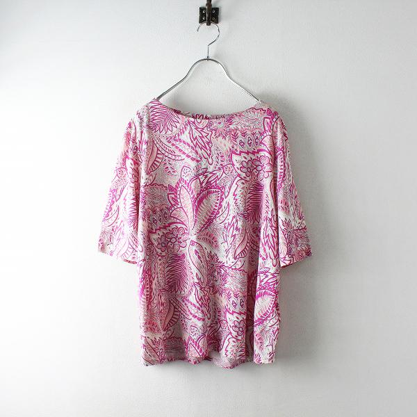 近年アイテム PINORE ピノーレ モダールコットン ペイズリーフラワープリント 五分袖Tシャツ 42/ピンク カットソー 花柄【2400012476523】