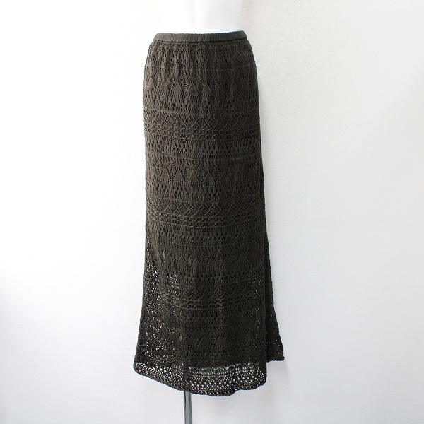 美品 2018SS L'Appartement Deuxieme Classe アパルトモン ドゥーズィエムクラス Crochet スカート F/カーキ ゴム ニット【2400012477681】