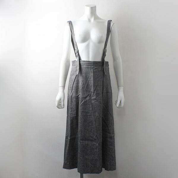 2020SS Lois CRAYON ロイスクレヨン ストライプストラップスカート M/グレー 吊り サロペット シャンブレー【2400012478428】