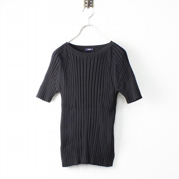 2019SS YLEVE イレーヴ リブニット Tシャツ F/ブラック【2400012478619】