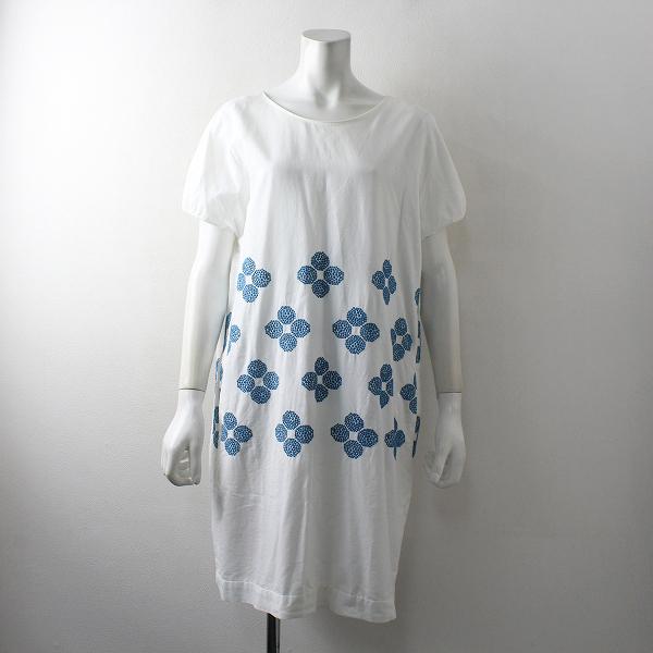 mina perhonen laundry ミナペルホネン ランドリー hana beads 刺繍ワンピース 36/ホワイト×ブルー【2400012478879】