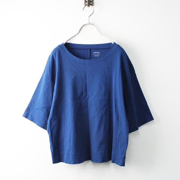 BIWACOTTON ビワコットン 半袖 スクエア BIG ビッグ Tシャツ 1/ネイビーブルー トップス カットソー 【2400012481237】