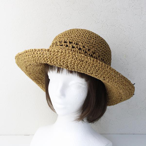 未使用品 Samansa Mos2 SM2 サマンサモスモス 透かし編みキャペリンハット F/ブラウン 帽子【2400012482159】