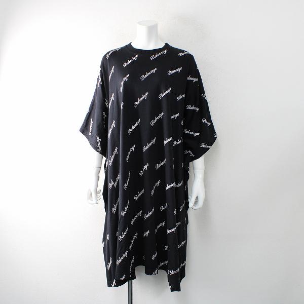 美品 国内正規品 2021SS BALENCIAGA バレンシアガ ロゴのチュニックドレス XS/ブラック ワンピース【2400012483019】-.